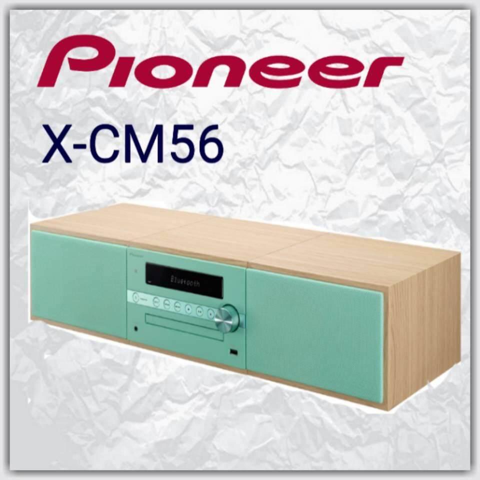 การใช้งาน  ชัยภูมิ Pioneer ชุดเครื่องเสียงมินิคอมโป X-CM56GR