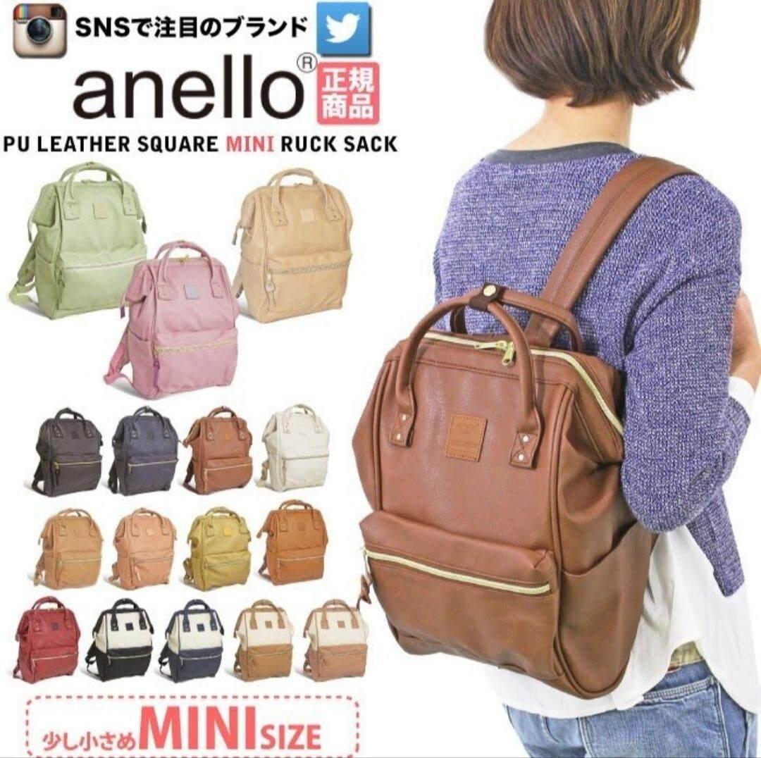 สอนใช้งาน  โคราช กระเป๋า Anello PU Leather Classic