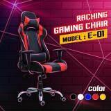 ยี่ห้อนี้ดีไหม  Gamer Furniture เก้าอี้คอมพิวเตอร์ เก้าอี้เล่นเกมส์ Gaming Chair รุ่น E-01