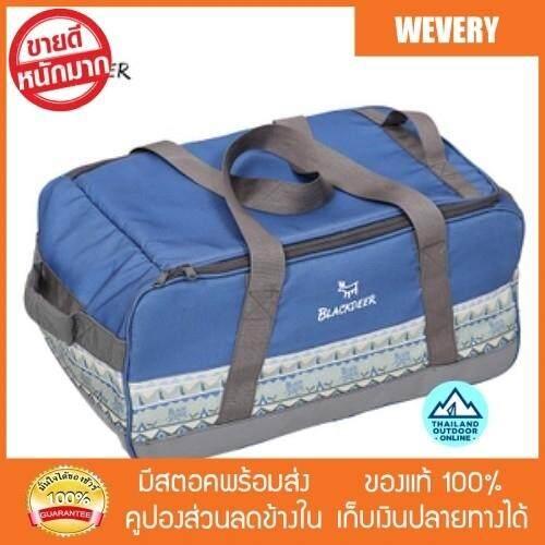 เก็บเงินปลายทางได้ [Wevery] fire-maple blackdeer storage bag big กระเป๋าเดินทาง กระเป๋าใส่ของ ส่งฟรี Kerry เก็บเงินปลายทางได้