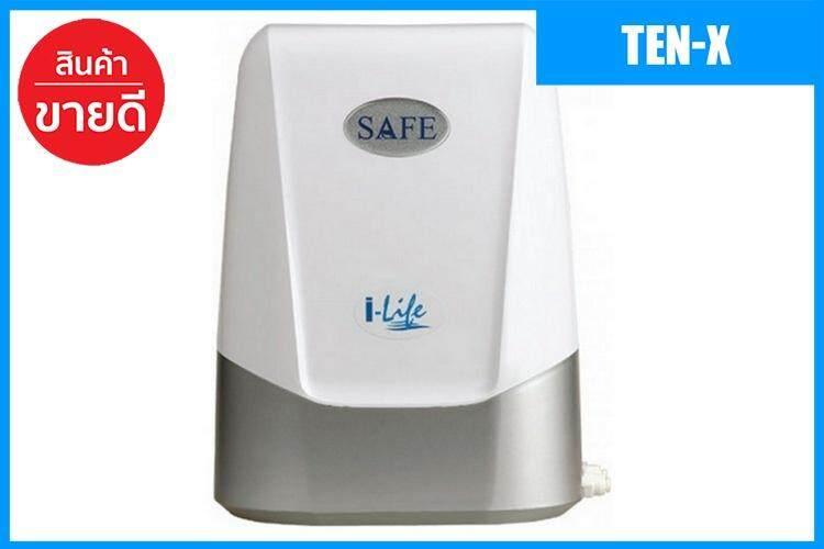 ลดสุดๆ Ten-X เครื่องกรองน้ำดื่ม SAFE I-LIFE UF  SAFE  I-LIFE UF เครื่องกรองน้ำ water purifier เก็บเงินปลายทางได้ ส่งด่วน Kerry