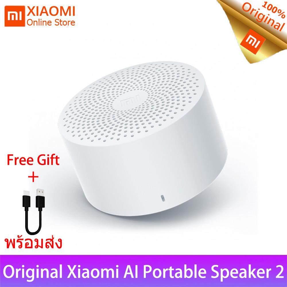 ยี่ห้อไหนดี  ปัตตานี Xiaomi AI Wireless Bluetooth Speaker Portable Version 2 ลำโพงไร้สาย Bluetooth การควบคุมด้วยเสียงอัจฉริยะแฮนด์ฟรี Bass