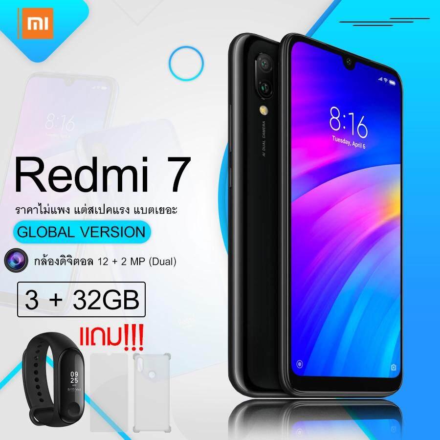 เพชรบุรี Xiaomi Redmi 7 [2/16GB] [3/32GB] [Global Version] จอใหญ่ แบตอึด [รับประกัน 1 ปี] แถมไปเลย Mi Band3 ฟรีฟิล์มกันรอยและเคสใส