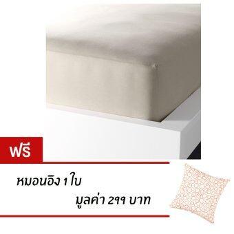 Bed Sheet Soft Comfort ผ้าปูที่นอนรัดมุม ขนาด 120 x 200 สีเบจแถมฟรี หมอนอิง 1 ชิ้น
