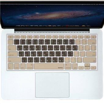 BEFINE Keyboard Skin for Macbook Pro Retina 15\ ภาษาไทย-อังกฤษ (CookieCream)