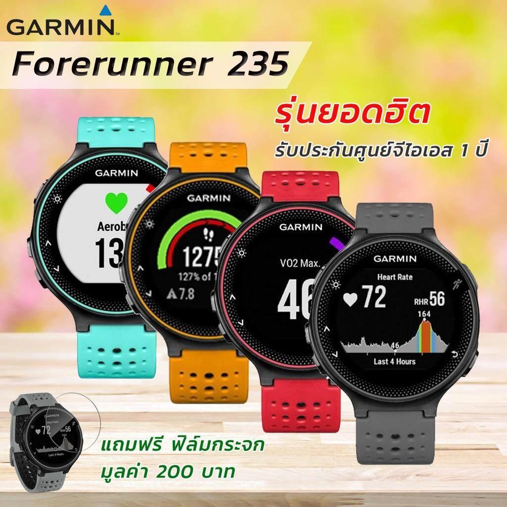 สอนใช้งาน  ชุมพร Garmin Forerunner 235 สีเทา (Red/Black) ประกันศูนย์ไทย 1 ปี แถมฟิล์มกระจก 9H