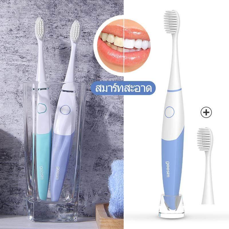 อุตรดิตถ์ ผู้ใหญ่แปรงสีฟันไฟฟ้า รุ่น Vitality Precision clean Powered แปรงสีฟันไฟฟ้าโซนิคกันน้ำสมาร์ทใหม่(ส่ง 1 หัวแปรง)