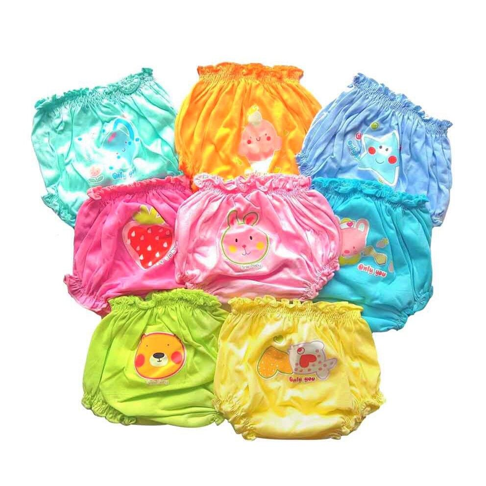 กางเกงในเด็กเล็ก 0-6เดือน (NU)