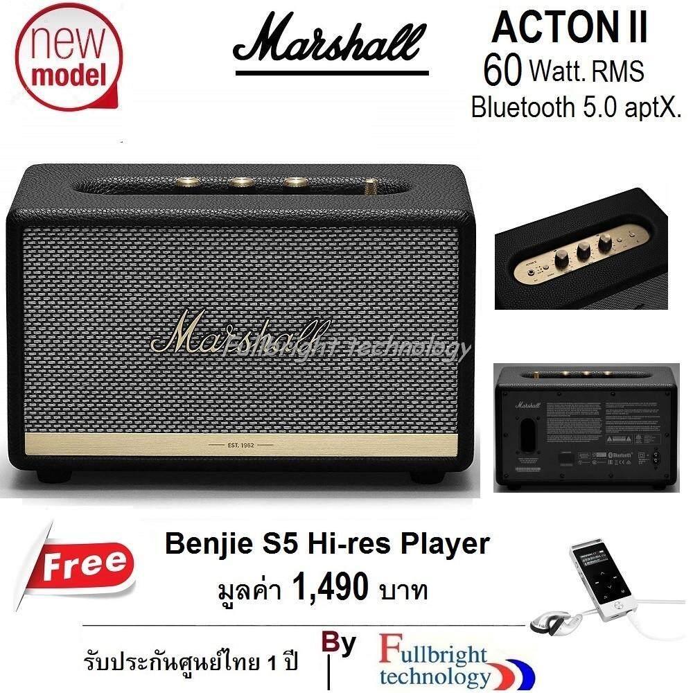 การใช้งาน  Marshall Acton ll Bluetooth Speaker ลำโพงบลูทูธ หรู กำลังขับรวม 60 วัตต์ รับประกันศูนย์ไทย 1 ปี  Free Benjie S5 Hi-res Player มูลค่า 1 490 บาท(ออกใบกำกับภาษีเต็มรูปแบบได้)