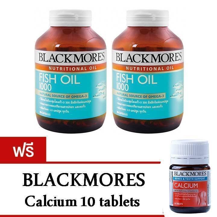 การใช้งาน  กำแพงเพชร Blackmores Fish Oil ลดความดันโลหิตสูง 2 ขวด (80 แคปซูล/ขวด) แถมฟรี Blackmores Calcium (10 เม็ด/ขวด)