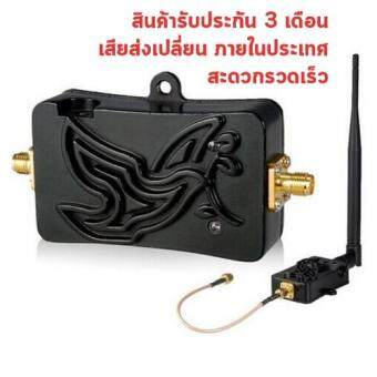 Booster Wireless 2.4Ghz WiFi High Power 802.11 b/g/n 4 Watts รุ่นCF-G103