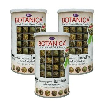 BOTANICA COLLECTION โบทานีก้า สกัดจากธัญพืช 500กรัม x 3กระปุก