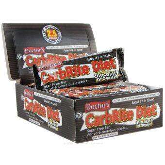 BP MUSCLE - CarbRite Diet Bar Chocolate Brownie 12 Bars Energy Protein Bar ขนม เอเนอร์จี้ โปรตีนบาร์ รสช๊อคโกแลตบราวนี่