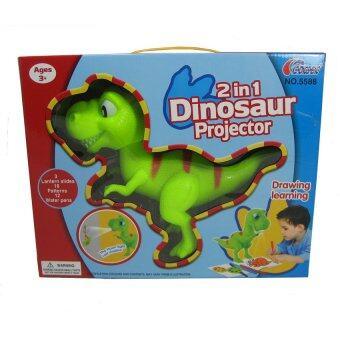 PLAY ARAI ไดโนเสาร์ สอนวาดรูป