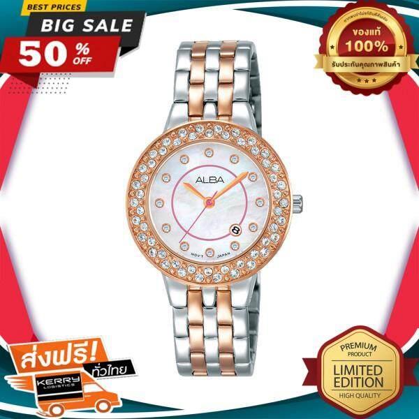 สุดยอดสินค้า!! WOW! นาฬิกาข้อมือคุณผู้หญิง ALBA นาฬิกาข้อมือผู้หญิง รุ่น AH7M28X สีเงิน-ทอง ของแท้ 100% สินค้าขายดี จัดส่งฟรี Kerry!! ศูนย์รวม นาฬิกา casio นาฬิกาผู้หญิง นาฬิกาผู้ชาย นาฬิกา seiko casi