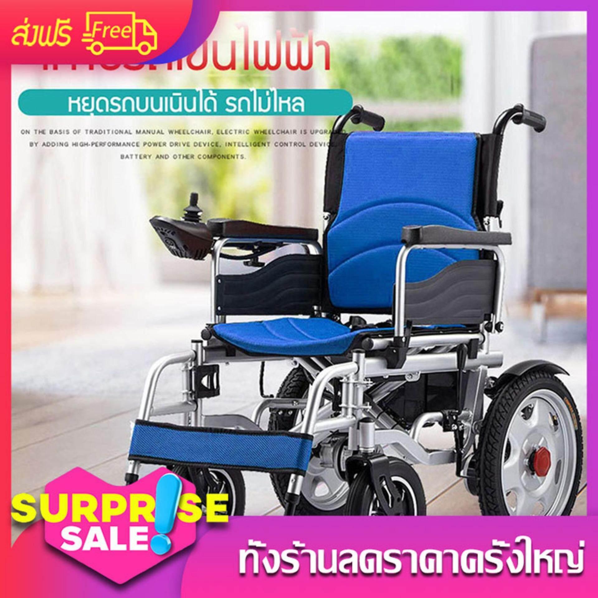 ขายดีมาก! เก้าอี้รถเข็นไฟฟ้า รุ่นอัพเกรด Wheelchair รถเข็นผู้ป่วย รถเข็นผู้สูงอายุ มือคอนโทรลได้ มีเบรคมือ ล้อหนา แข็งเเรง ปลอดภัย รับนน.ได้มาก Carrefour