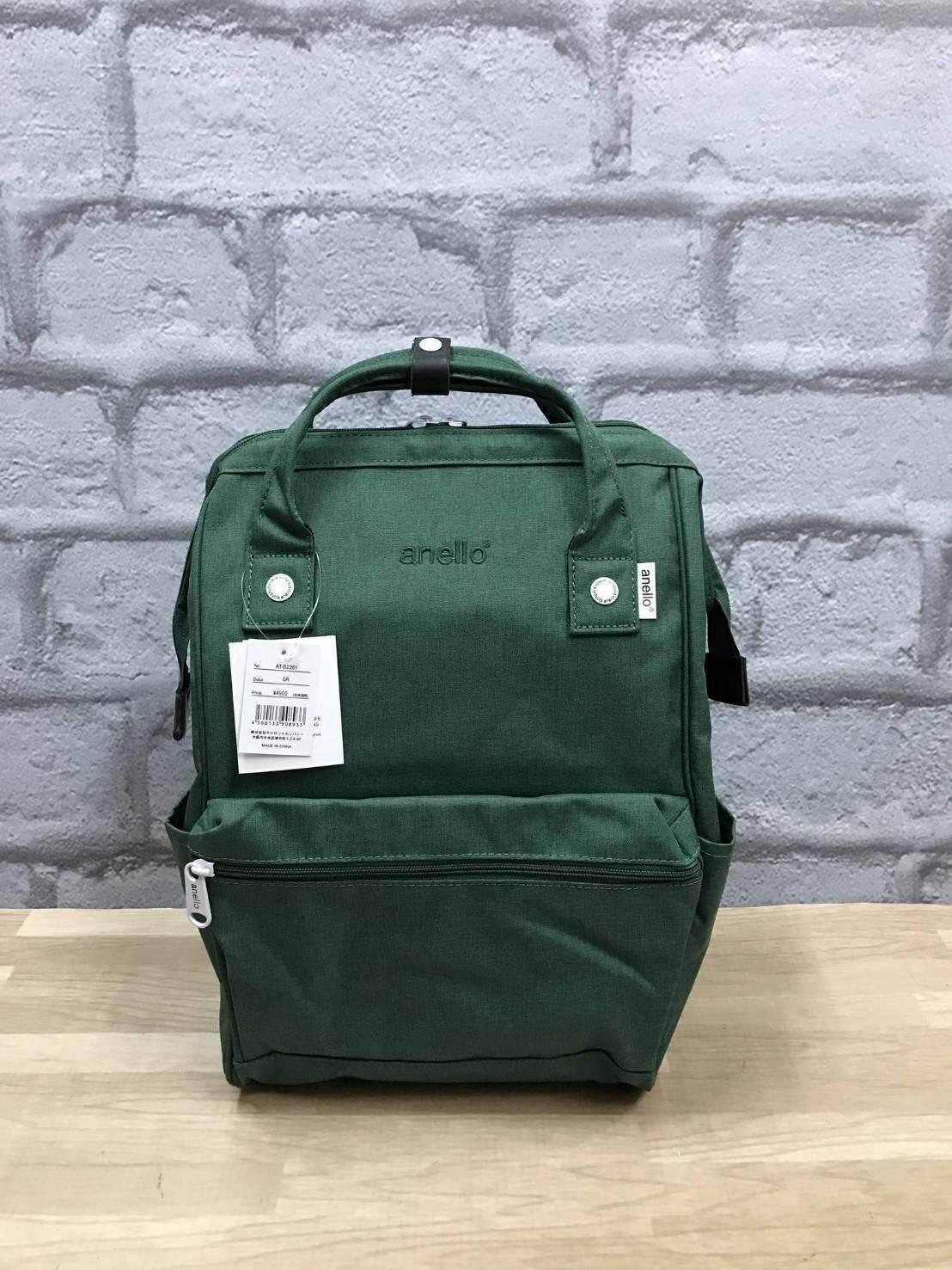 ยี่ห้อไหนดี  สมุทรสงคราม ANELLO ของแท้ 100% รุ่นใหม่ กระเป๋าเป้สะพายหลัง รุ่น Mottled Polyester Classic Backpack แบรนด์อเนลโล สุดฮิตจากญี่ปุ่น ขนาดเล็กกลางใหญ่พอดี สไตล์วินเทจ น่ารัก [คลาสสิค CLASSIC และมินิ MINI]