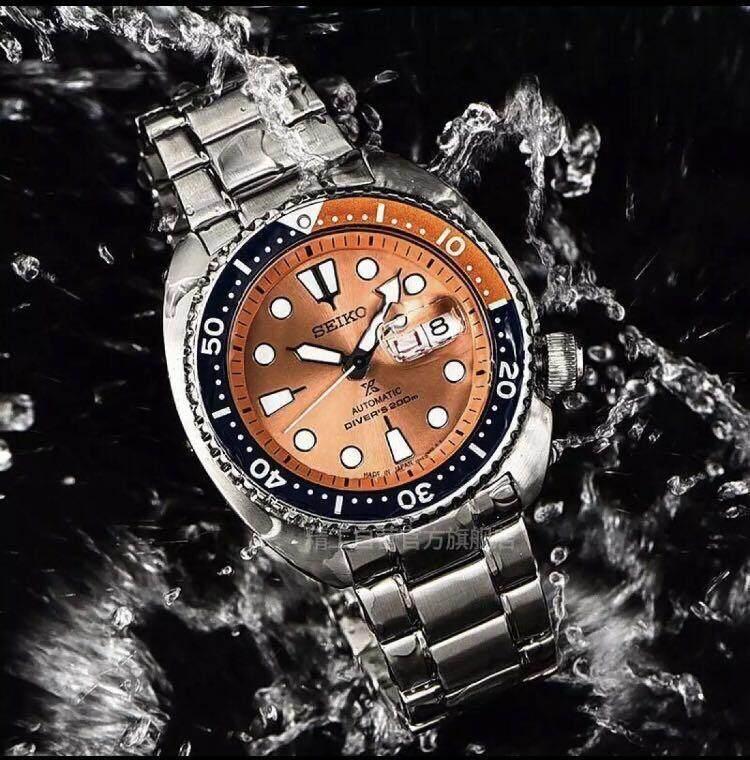 ยี่ห้อนี้ดีไหม  พังงา Seiko Prospex Orange Turtle Limited Edition นาฬิกาข้อมือชาย รุ่น SRPC95K1 สายสแตนเลส