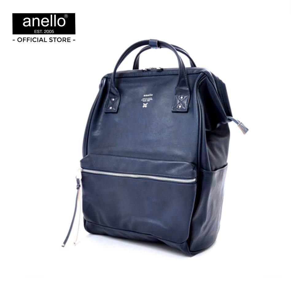 สอนใช้งาน  สกลนคร anello กระเป๋า Large Premium Leather Backpack_AT-B1511