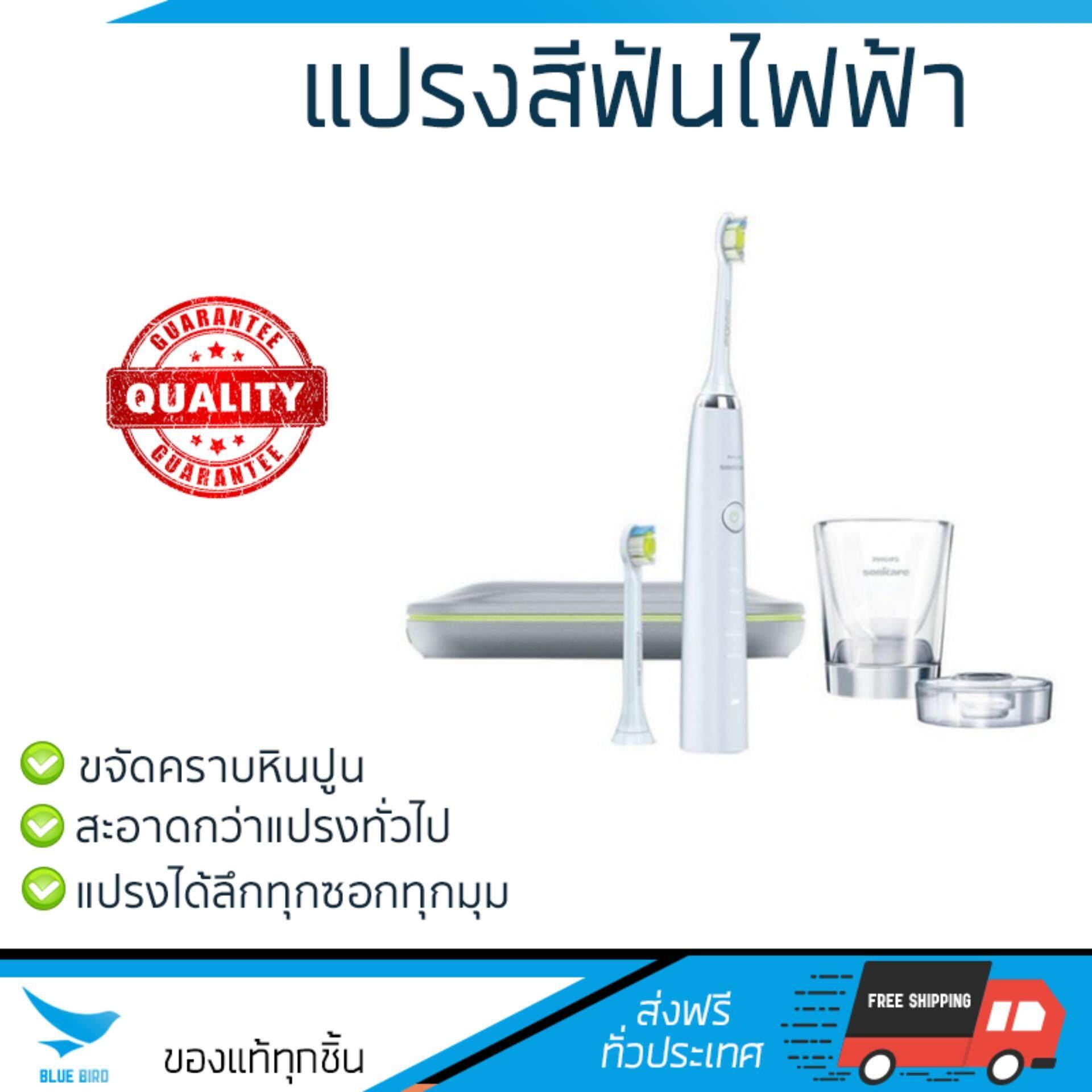 แปรงสีฟันไฟฟ้า ช่วยดูแลสุขภาพช่องปาก กรุงเทพมหานคร รุ่นใหม่ล่าสุด แปรงสีฟัน แปรงสีฟันไฟฟ้า แปรงสีฟันไฟฟ้า PHILIPS HX9332 04  PHILIPS  HX9332 04 สะดวก แปรงได้ลึกทุกซอกทุกมุม นุ่มนวล สะอาดกว่าแปรงทั่วไป Electric Toothbrushes จัดส่งฟรีทั่วประเทศ
