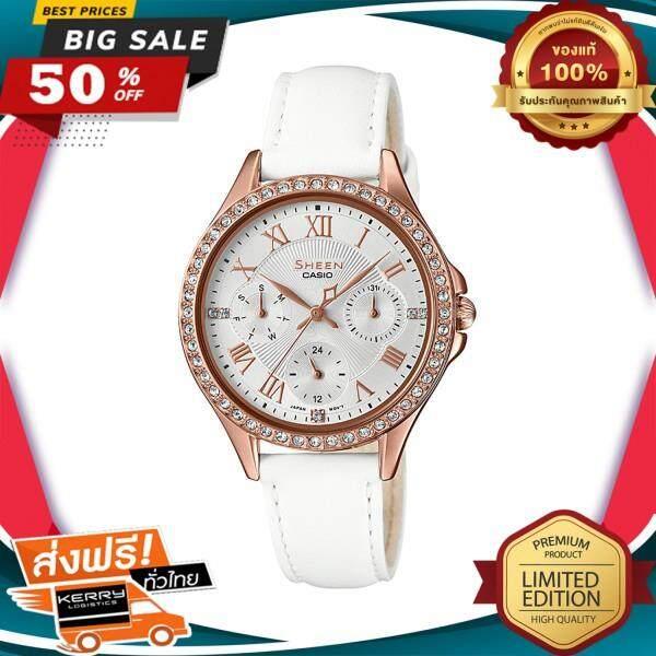 สุดยอดสินค้า!! WOW! นาฬิกาข้อมือคุณผู้หญิง CASIO นาฬิกาข้อมือผู้หญิง Sheen รุ่น SHE-3062PGL-7AUDF สีพิงค์โกลด์ ของแท้ 100% สินค้าขายดี จัดส่งฟรี Kerry!! ศูนย์รวม นาฬิกา casio นาฬิกาผู้หญิง นาฬิกาผู้ชา