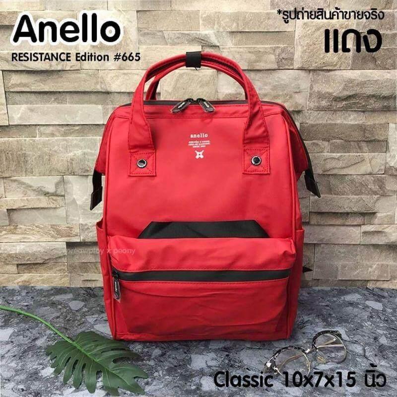 การใช้งาน  อุดรธานี กระเป๋าเป้ Anello RESiSTANCE Edition กันน้ำ ขนาด Classic