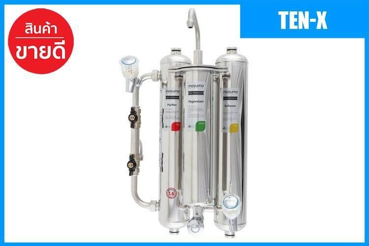 ขายดีมาก! Ten-X เครื่องกรองน้ำดื่ม MAZUMA Z-3SF  MAZUMA  Z-3SF เครื่องกรองน้ำ water purifier เก็บเงินปลายทางได้ ส่งด่วน Kerry