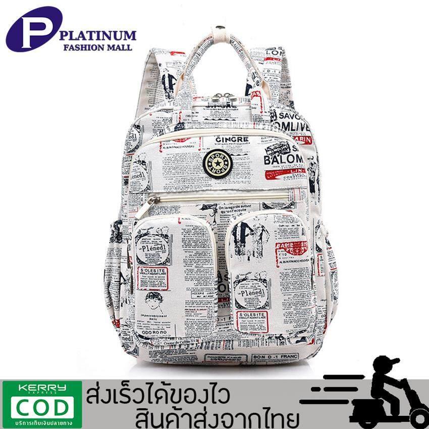 กระเป๋าเป้สะพายหลัง นักเรียน ผู้หญิง วัยรุ่น ฉะเชิงเทรา Platinum Fashion Mall กระเป๋าเป้แฟชั่น แบรนด์ FEIYANA รุ่น MJ 9006 มีช่องใส่ของเยอะ
