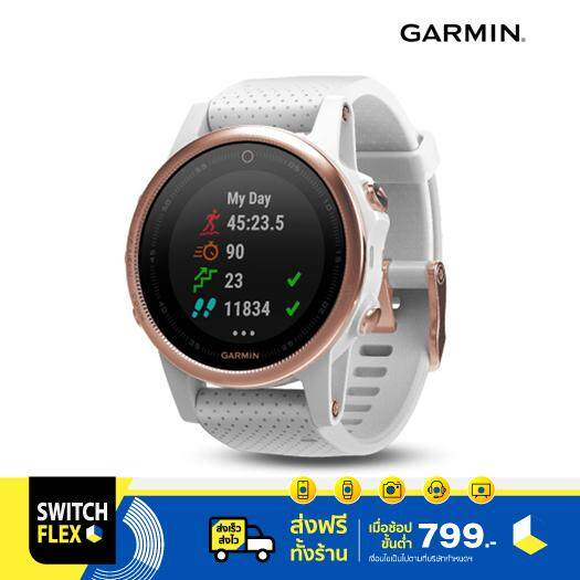 ยี่ห้อนี้ดีไหม  พะเยา Garmin Smartwatch รุ่น fenix 5S -  Rose Goldtone