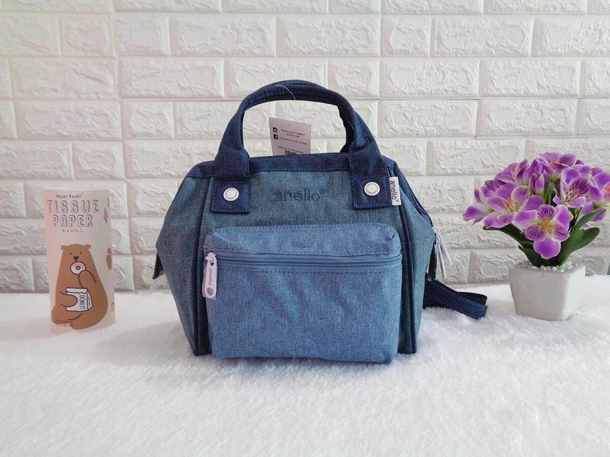 มหาสารคาม กระเป๋า Anello รุ่น 2 WAY Polyester mini Classic bag ของแท้ สียีนส์