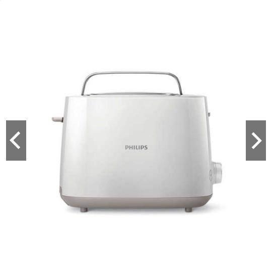ยี่ห้อนี้ดีไหม  สิงห์บุรี Philips Toaster (HD2581/00)  เครื่องปิ้งขนมปังคุณภาพดี เครื่องปิ้งขนมปัง เครื่องทำขนมปัง เครื่องทำขนมปังปิ้ง  เครื่องปิ้งขนมปังสองช่อง  เครื่องปิ้งหนมปัง เครื่องปิ้ง เตาปิ้ง เตาปิ้งขนมปัง ของแท้