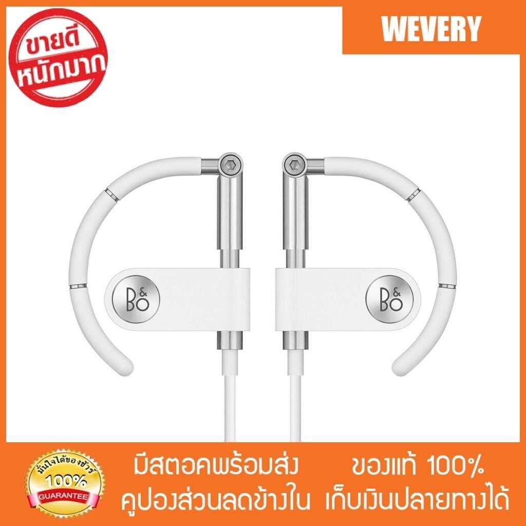 สุดยอดสินค้า!! [Wevery] หูฟังไร้สาย รุ่น BeoPlay Earset Earphone  - White หูฟังบลูทูธ หูฟังไร้สายบลูทูธ bluetooth wireless earphone ส่งฟรี Kerry เก็บเงินปลายทางได้