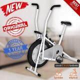 สอนใช้งาน จักรยานออกกําลังกาย AIR BIKE เครื่องปั่นจักรยาน เครื่องออกกําลังกาย รุ่นใหม่ล่าสุด