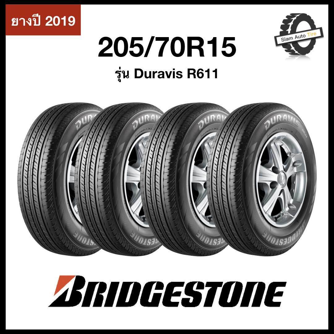 ปัตตานี Bridgestone ขนาด 205/70R15 รุ่น R611 จำนวน 4 เส้น (ส่งฟรี ยางใหม่ 2019)