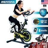 การดูแลรักษา MERRIRA จักรยาน Spin Bike จักรยานออกกำลังกาย จักรยานฟิตเนส Exercise Bike Spinning Bike Stationary Bike รุ่น MSB02 - ฟรี ! พรมรองจักรยาน ที่ยึดโทรศัพท์มือถือ กระบอกน้ำ ที่วัดชีพจรมือจับ แท่นวางแทปเล็ตติดแฮนด์