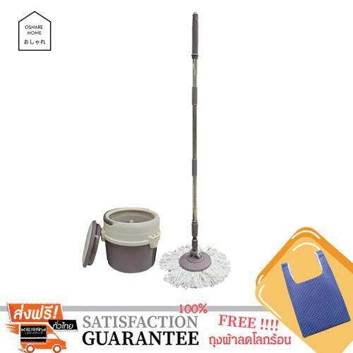 สุดยอดสินค้า!! Oshare Home ไม้ถูพื้น ไม้ม็อบ ไม้ถูพื้นถังปั่น ชุดถังปั่นกลม สีน้ำตาล **ส่งฟรี kerry+มีของแถม**