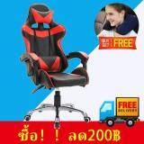 ยี่ห้อไหนดี  Miren Shopเก้าอี้เกม เก้าอี้ทำงาน เก้าอี้คอม เก้าอี้นอน เก้าอี้สำนังงาน เก้าอี้เล่นเกม เก้าอี้เกมมิ่ง Gaming Chair ปรับความสูงได้ นั่งสบาย หมุนได้360°