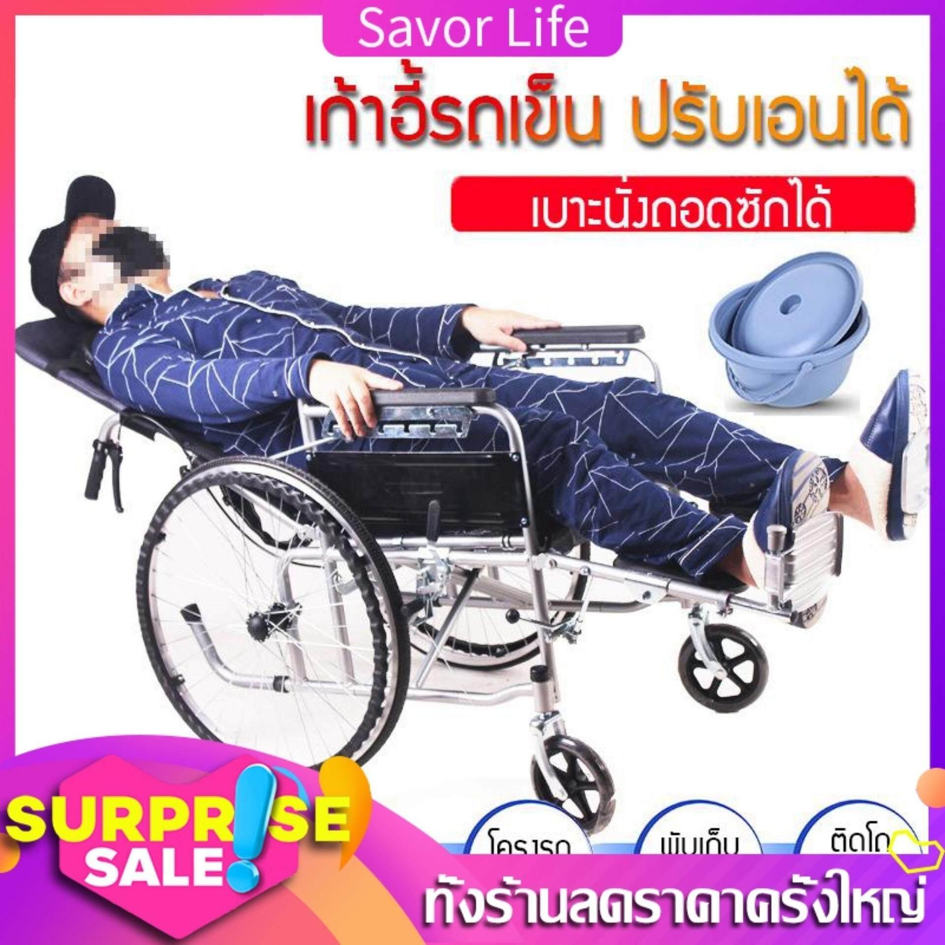 ขายดีมาก! เก้าอี้รถเข็น เก้าอี้รถเข็นปรับนอนได้ Wheelchair เบาะรังผึ้งสีน้ำเงิน เหมาะสำหรับผู้สูงอายุ ผู้ป่วย คนพิการ พับเก็บได้ ปรับได้ 6 ระดับ แข็งเเรง SavorLife