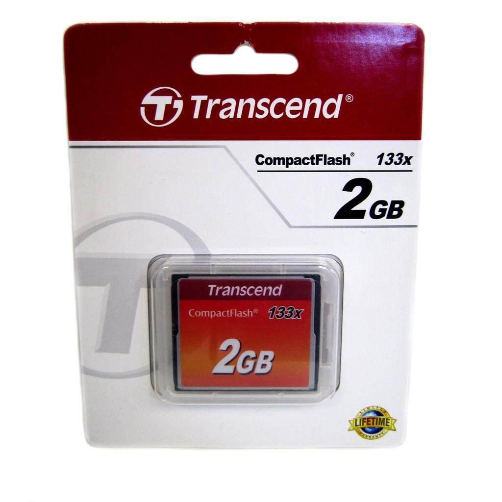 ขายดีมาก! Transcend CompactFlash 2GB 133x ส่งKERRYประกันศูนย์ตลอดอายุการใช้งาน ราคาถูก