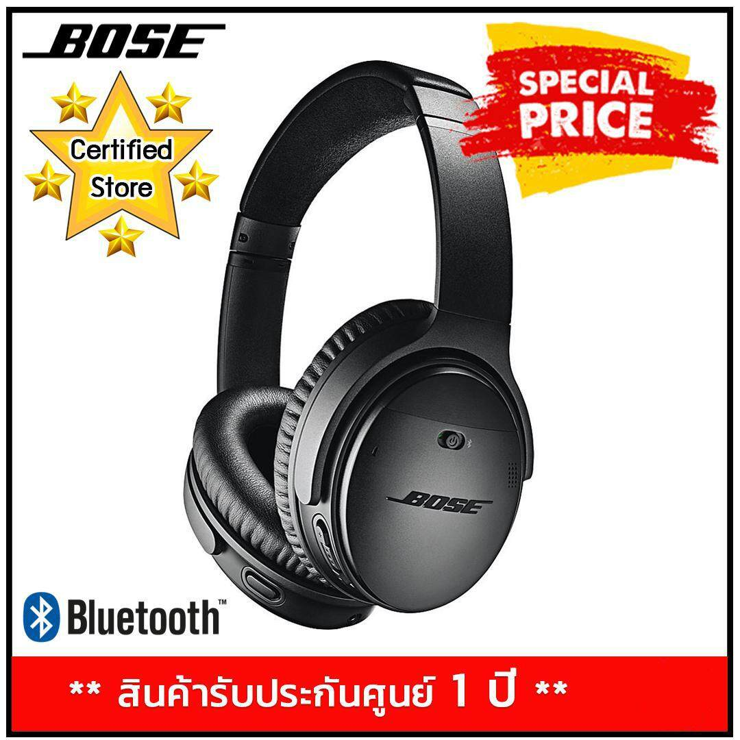 สอนใช้งาน  ชัยนาท Bose QuietComfort 35 Series II Wireless Noise-Canceling Headphones (QC35II) - Black