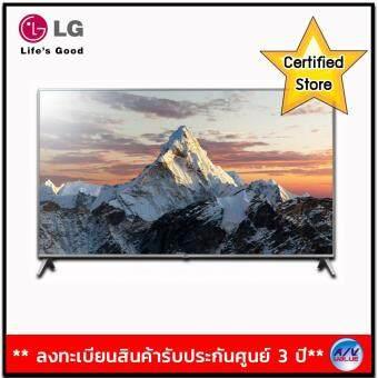 LG UHD 4K TV รุ่น 75UK6500PTB ขนาด 75 นิ้ว UHD Smart ThinQ AI