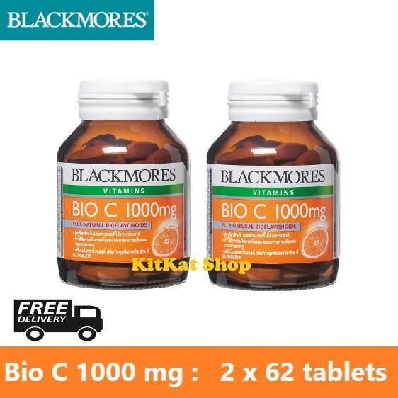 สอนใช้งาน  โคราช (2 x 62 tabs) Blackmores Bio C 1000 mg วิตามินซี แบล็คมอร์