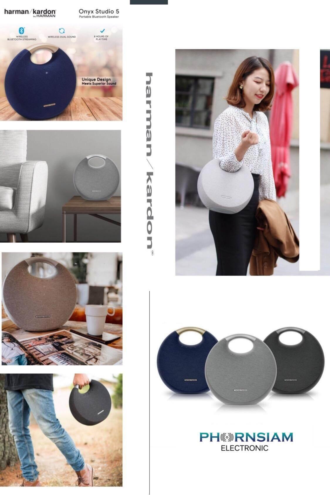 สอนใช้งาน  ระยอง Harman Onyx Studio5 Portable Bluetooth Speaker