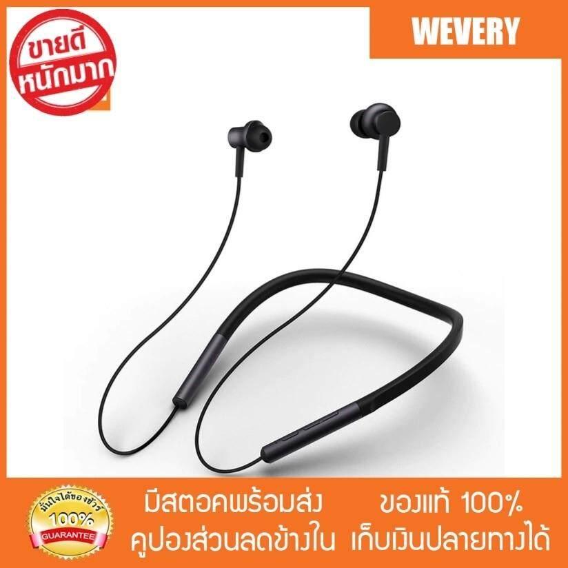 ขายดีมาก! [Wevery] Xiaomi Mi necklace bluetooth earphone หูฟังไร้สายกันน้ำกันเหงื่อ หูฟังบลูทูธ หูฟังไร้สาย bluetooth xiaomi bluetooth earphone ส่งฟรี Kerry เก็บเงินปลายทางได้