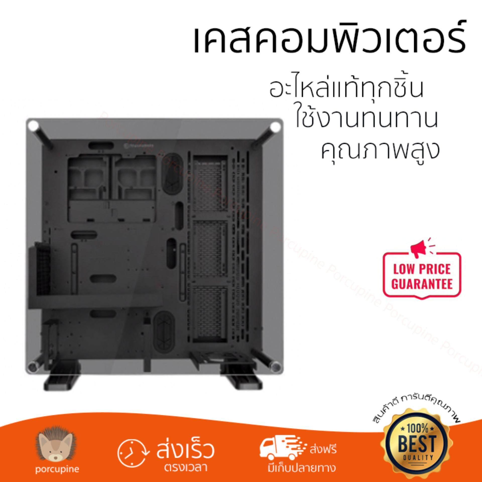 ราคาพิเศษ เคสคอมพิวเตอร์  Thermaltake Computer Case Core P3 TG Black ทนทาน อะไหล่แท้ทุกชิ้น Computer Case  จัดส่งฟรี Kerry ทั่วประเทศ