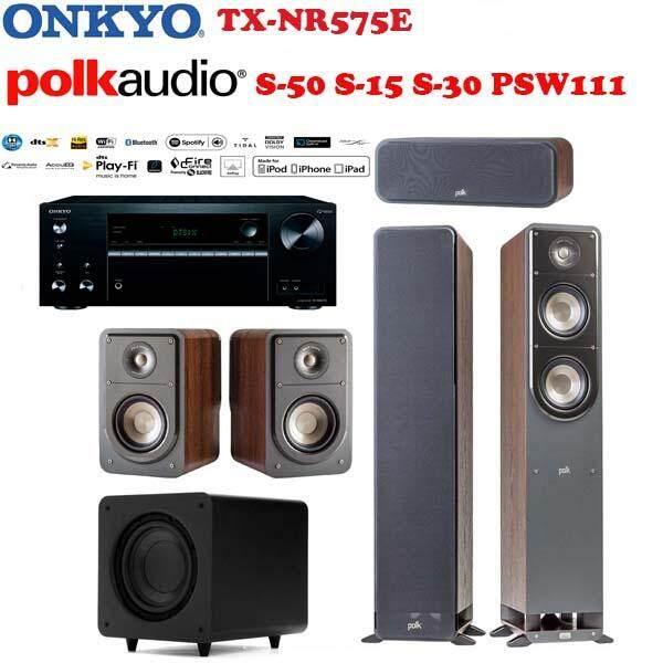 สอนใช้งาน  ราชบุรี Onkyo TX-NR575E Polk S50+S15+S30+PSW110