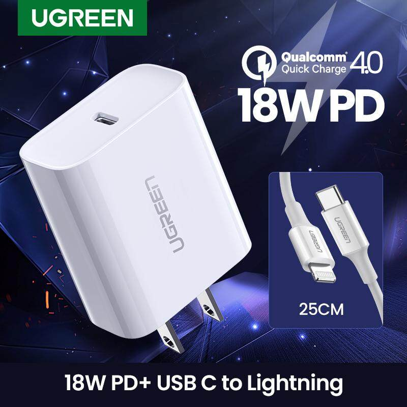 UGREEN 18W/30W โทรศัพท์ มือถือ PD Charger + USB C to Lightning Cable for ไอโฟน 11, Apple iPhone 11, 11 Pro, 11 Pro MAX, iPhone XR, XS, XS MAX, X, 8Plus, 8, iPAD【FREE Cable Tie】