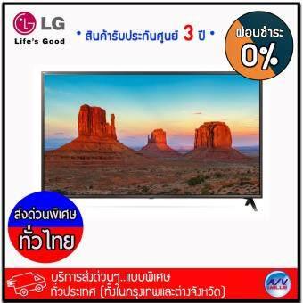 LG UHD 4K TV รุ่น 49UK6320PTE ขนาด 49 นิ้ว UHD 4K Smart TV ***มีเมจิกรีโมทในกล่อง***