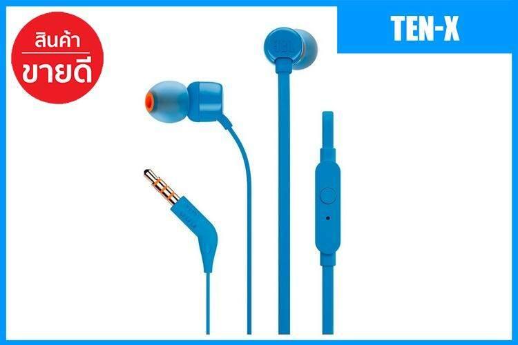 [Ten-X] หูฟัง JBL T110 BLUE JBL T110BLU หูฟังโทรศัพท์ หูฟังสเตอริโอ เก็บเงินปลายทางได้ ส่งด่วน Kerry