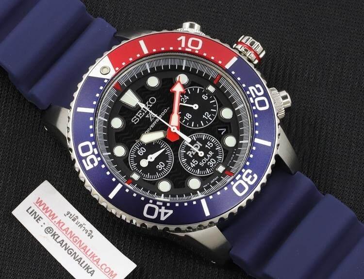 ยี่ห้อนี้ดีไหม  แพร่ นาฬิกา SEIKO Prospex Padi Solar Special Edition รุ่น SSC663P1
